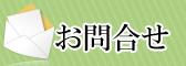 mail_banner.jpg